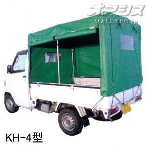 軽トラック幌セット KH-4型KL 高さ調節タイプ|oasisu