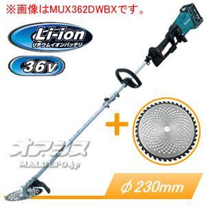 草刈り機 充電式 MUX362DWBX 草刈機|oasisu
