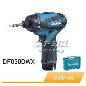 10.8V充電式ドライバドリル DF030DWX 充電器・バッテリ2本・ケース付 マキタ