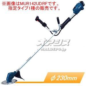 マキタ 14.4V充電式刈払機(草刈機) MUR142UDZ 両手ハンドル 本体のみ|oasisu