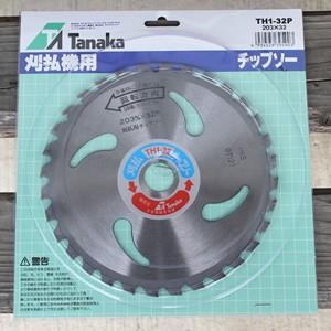 Tanaka(日立工機販売/旧日工タナカエンジニアリング) 草刈機 PEC-282用 純正チップソー TH1-32P φ203x32P|oasisu