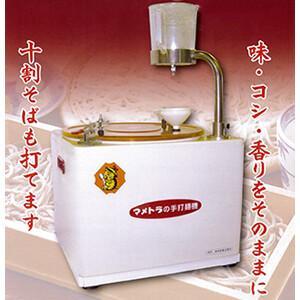 マメトラ 業務用手打ち麺機 HS-1A 回転が早いタイプ そば向け|oasisu