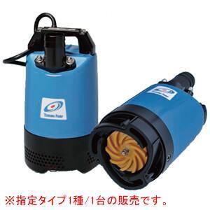 一般工事排水用 非自動形水中ポンプ LB-800 単相100V 50Hz 0.75kW 口径50mm ツルミポンプ(鶴見製作所)|oasisu