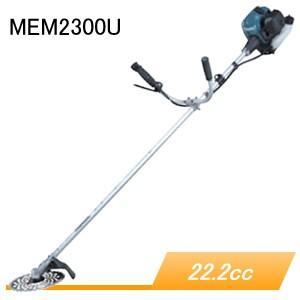 日立工機 CG27ECP かるがるスタート� 26.9cc 超軽量 ループハンドル (草刈機) 肩掛式刈払機 (SL) 【地域別運賃】