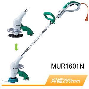 マキタ 電動草刈機 MUR1601N 刈込幅 280mm ナイロンコード・刈込幅 160mm 金属刃|oasisu