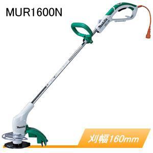マキタ 電動草刈機 MUR1600N 刈込幅 160mm 金属刃|oasisu