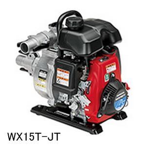 4サイクルエンジン 軽量ポンプ WX15T-JX ホンダ(HONDA) 口径φ40mm【地域別運賃】【条件付送料無料】|oasisu