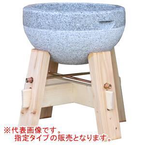 御影石もち臼(餅つき用石臼)・ヒノキ木台セット 2升用|oasisu