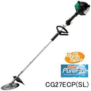 日立工機 肩掛式刈払機(草刈機) CG27ECP(SL) 26.9cc ループハンドル かるがるスタート付 超軽量|oasisu