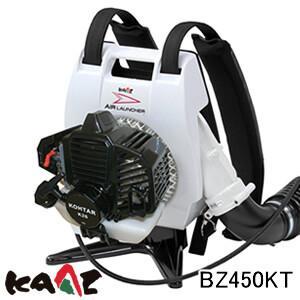 背負式エンジンブロアー ブロワー BZ450KT カーツ KAAZ KOHTAR 25.4ccの商品画像|ナビ