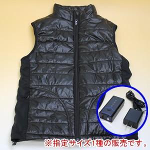 DAISHIN(大進) 防寒あったかベスト WV-B01M Mサイズ ブラック モバイルバッテリー・収納ポーチ付 oasisu