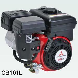 4ストローク OHVガソリンエンジン GB101LN-100 三菱重工メイキエンジン(MITSUBISHI/ミツビシメイキ) 98cc 1/2カム軸減速式 セル無し|oasisu