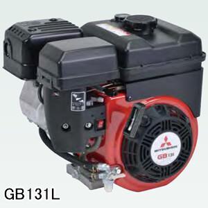 4ストローク OHVガソリンエンジン GB131LN-100 三菱重工メイキエンジン(MITSUBISHI/ミツビシメイキ) 126cc 1/2カム軸減速式 セル無し|oasisu