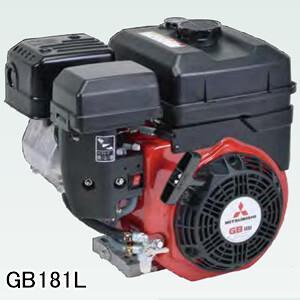 4ストローク OHVガソリンエンジン GB181LN-100 三菱重工メイキエンジン(MITSUBISHI/ミツビシメイキ) 181cc 1/2カム軸減速式 セル無し|oasisu