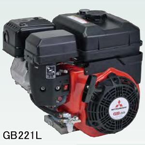 4ストローク OHVガソリンエンジン GB221LN-100 三菱重工メイキエンジン(MITSUBISHI/ミツビシメイキ) 215cc 1/2カム軸減速式 セル無し|oasisu