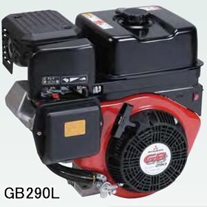 4ストローク OHVガソリンエンジン GB290LN-100 三菱重工メイキエンジン(MITSUBISHI/ミツビシメイキ) 296cc 1/2カム軸減速式 セル無し|oasisu