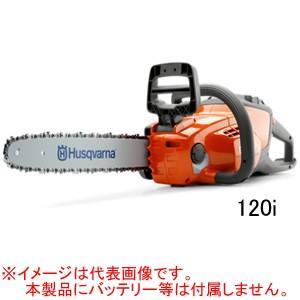 家庭用 36V充電式チェンソー(ロングハンドルソー) 120i ハスクバーナ 300mm 90PX 本体のみ|oasisu