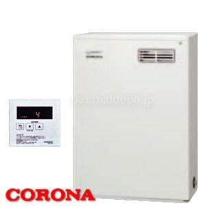 CORONA(コロナ) 石油給湯器 給湯専用貯湯式ボイラー 減圧・圧力逃がし弁内蔵 屋外設置/前面排気型 UIB-NX37R(MD) リモコン付|oasisu