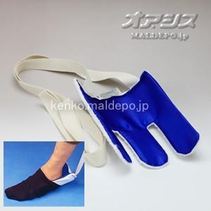 プロト・ワン 【靴下を履くお手伝い】 靴下エイド|oasisu