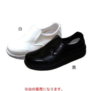 日新ゴム 厨房用シューズ ハイパーV5600 ホワイト 26.0cm|oasisu