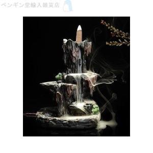 セラミック 香炉 築山創造的装飾品香炉 流川香 逆流香 流れる煙 アンティーク アロマセラピー オフ...