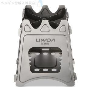 ウッドストーブ コンパクト薪ストーブ チタン製 LIXADA 組み立て式 超軽量 高耐久性 キャンプ...