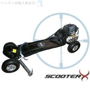 サイズ:66 * 56 * 46  最高速度:41-50km / h  ブレーキ:ドラム  ホイール...