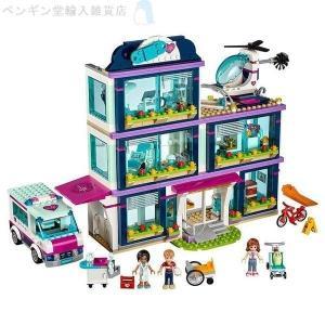 レゴ(LEGO)フレンズ ハートレイクシティの病院