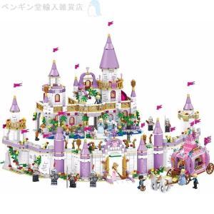 レゴ フレンズ 家 ウィンザー城 フルセット 2105ピース ミニフィグ付き (城+馬車+ゲート+城壁左右) プリンセス Windsor Castle ブロック