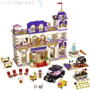 レゴ フレンズ ホテル ハートレイクホテル 41101 1676ピース