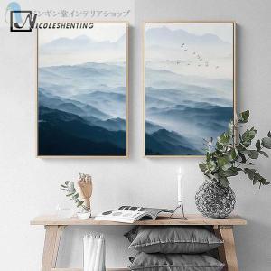 ポスター フォギー・マウンテン 風景 ブルー 鳥 群れ 霧 山々