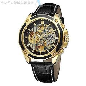 FORSININGメンズSkeleton Mechanical Watch Reloj自動movtm...