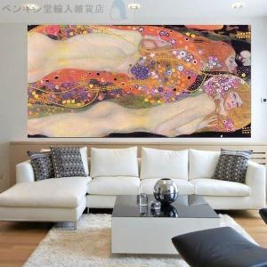 アートレプリカ インテリア 絵画 壁掛け 店舗用ディスプレイ用 抽象画 世界の名画 クリムト 特大サイズ アートポスター11 木枠付き完成品