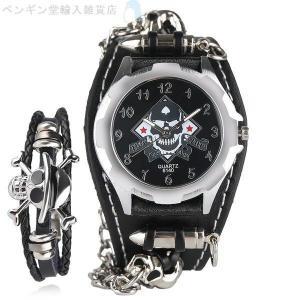 トレンディ 弾丸チェーン 腕時計 スカル カフ パンク クォーツ腕時計 メンズ 革バンド スチームパ...