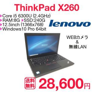 ThinkPad X260 20F5-S0HC00  ★基本スペック CPU:Core i5-630...