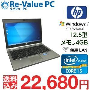 中古 ノートパソコン hp EliteBook 2570p Core i5-3360M メモリ4G SSD128GB 無線LAN 12.5インチ Windows7Pro64bit|oastation2014