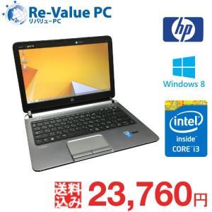 中古 ノートパソコン hp ProBook 430G1 Core i3-4005U メモリ4G HDD320GB 無線LAN WEBカメラ 13.3インチ Windows8.1Pro64bit|oastation2014