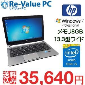中古 ノートパソコン hp ProBook 430G2 Core i5-5200U メモリ8G HDD320GB 無線LAN WEBカメラ 13.3インチ Windows7Pro64bit|oastation2014