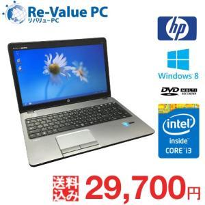 中古 ノートパソコン hp ProBook 450G1 Core i3-4000M メモリ8G HDD500GB DVDマルチ 無線LAN Office付 15.6インチ Windows8 Pro64bit|oastation2014