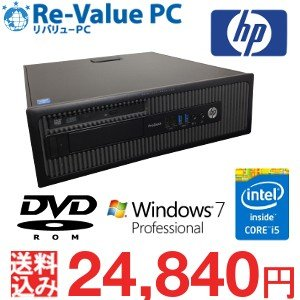 中古 hp ProDesk 600 G1 SFF 第4世代 Core i5-4590 メモリ8G HDD500G DVDROM Windows7 Pro デスクトップ|oastation2014