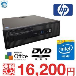 中古デスクトップ hp ProDesk 600 G1 SFF Celeron-G1820 メモリ4G HDD500G DVDROM Office付 Windows7Pro64bit oastation2014