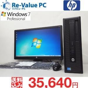 中古 hp ProDesk 600 G1 SFF 21.5インチワイド フルHD液晶セット 第4世代 Core i5-4590 メモリ8G HDD500G DVDROM Windows7 Pro64bit デスクトップパソコン oastation2014