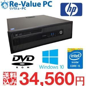 中古 hp ProDesk 600 G1 SFF 第4世代 Core i5-4590 メモリ8G SSD160GB+HDD500G DVDROM Windows10 Pro デスクトップ oastation2014