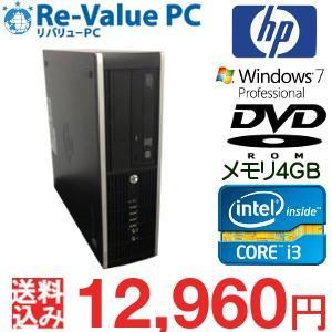 中古デスクトップ hp Compaq Pro 6300 SFF Core i3-2120 メモリ4G HDD320G DVD-ROM Windows7 Pro64bit oastation2014