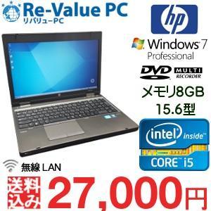 中古ノートパソコン hp ProBook 6570b Core i5-3210M メモリ8G HDD320GB DVDマルチ 無線LAN テンキー 15.6インチ フルHD Windows7Pro64bit|oastation2014