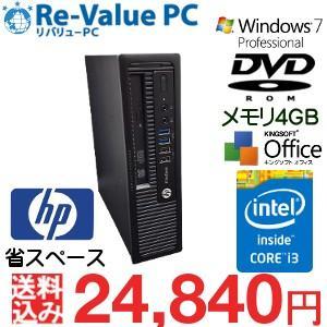 中古デスクトップ 省スペース型 hp EliteDesk 800G1 USDT Core i3-4130-3.4GHz メモリ4G HDD320GB DVDROM Office付 Windows7Pro64bit oastation2014