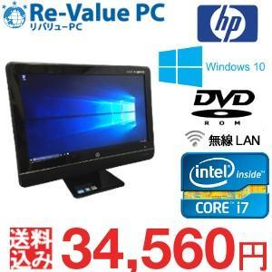 中古パソコン hp Compaq 8200 Elite AiO Core i7-2600s メモリ4G SSD120G 無線LAN DVDROM Windows10Pro64bit 23型フルHD 一体型 oastation2014