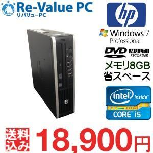 中古デスクトップ 省スペース型 hp Compaq 8200 Elite USDT Core i5-2500s-2.7GHz メモリ8G HDD250GB DVDマルチ Windows7Pro64bit oastation2014