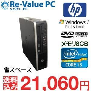 中古デスクトップ 省スペース型 hp Compaq Elite 8300 USDT Core i5-3470s-2.9GHz メモリ4G HDD320GB DVDマルチ Windows7Pro64bit|oastation2014