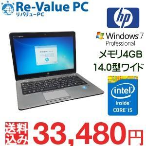 中古 ノートパソコン hp EliteBook 840G1 Core i5-4200U メモリ4G HDD320GB 無線LAN 14.0インチ Windows7Pro64bit|oastation2014